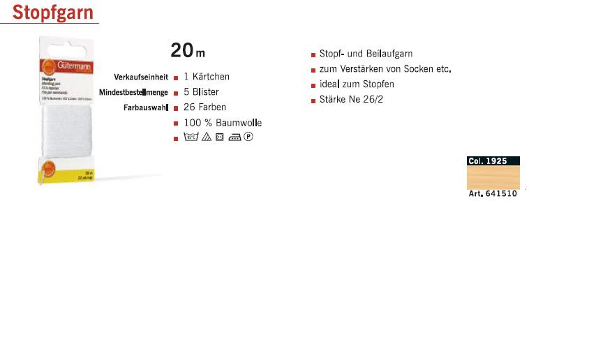 Gütermann 641510 Stopfgarn SB