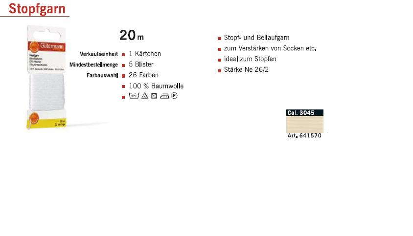 Gütermann 641570 Stopfgarn SB
