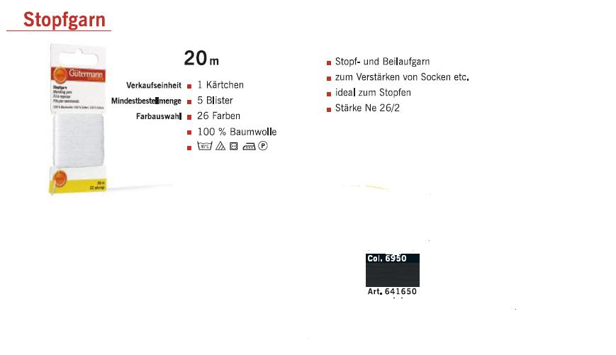 Gütermann 641650 Stopfgarn SB