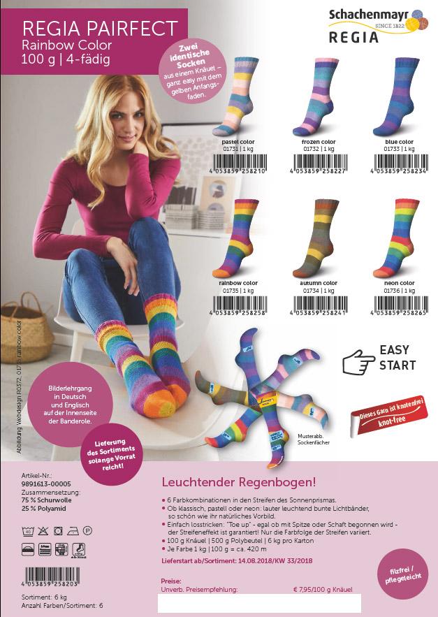 Regia PAIRFECT Rainbow 4f 100g