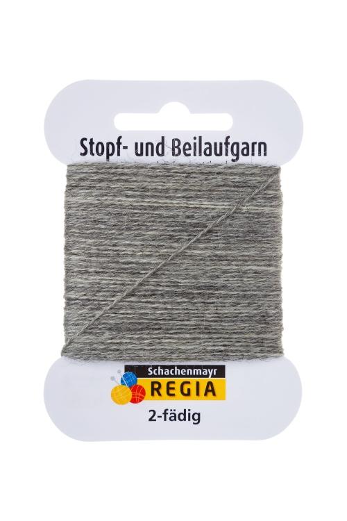 Regia Beilaufgarn, 9801278
