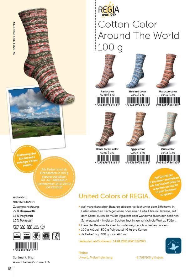 Regia Cotton Color Around The World 100g. 4f.